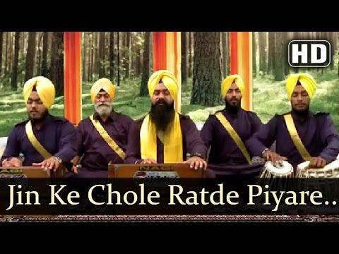 Jin Ke Chole Ratde Piyare - Dr. Bhai Deshdeep Deep Singh (Chandigarh Wale)
