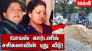 Nakkheeran News Box | Jayalalithaa | Sasikala | Deepa