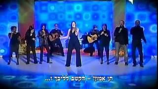 Laura Pausini - Ascolta Il tuo Cuore Live