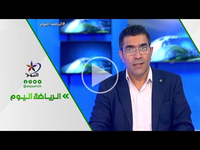 الرياضة اليوم.. الكرامة ينهي العام 2020 في صدارة الدوري السوري متفوقاً على تشرين والجيش