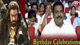 Janasena MLA Rapaka At Chiranjeevi Birthday Celebrations | Pawan Kalyan | 99TV