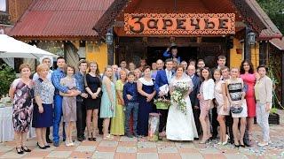 Свадьба Максима и Анфисы, часть 2 1080 HD