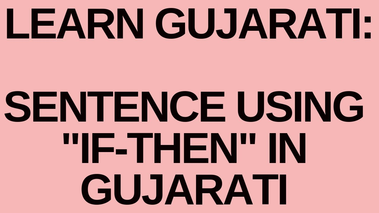 learn spoken english through gujarati pdf