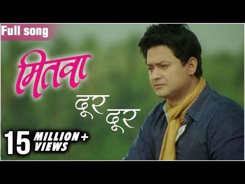 दूर दूर  Dur Dur  Sad Song  Mitwaa Marathi Movie  Swapnil Joshi, Sonalee Kulkarni