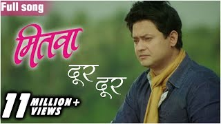 दूर दूर | Dur Dur | Sad Song | Mitwaa Marathi Movie | Swapnil Joshi, Sonalee Kulkarni