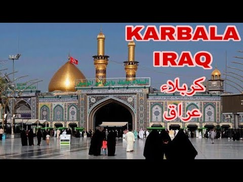 Ziyarat Imam Husain AS, Karbala , IRAQ , Outside Area of Shrine And Markets