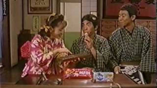 奥菜恵・よゐこ・常盤貴子/グリコCM3本[1996]