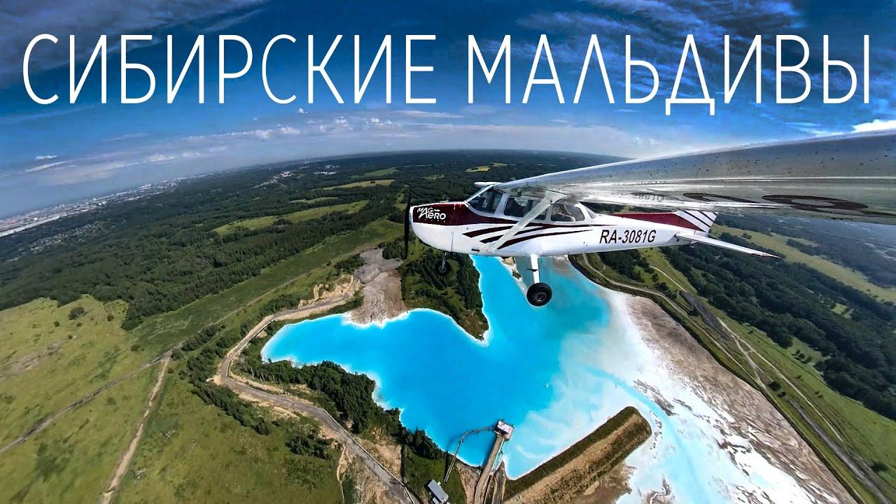 Полет над Новосибирском с Пилотом Мельниковым