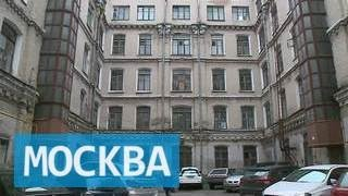 Обитатели общежития в центре Москвы получают астрономические счета за ЖКУ(Обитатели общежития Трехгорной мануфактуры обнаружили в своих коммунальных платежках серьезные ошибки...., 2016-05-24T14:02:40.000Z)