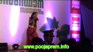 Pakistani Super Hit Song Mahiya  By Poojaprem