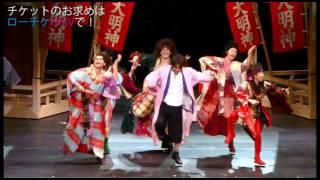 ミュージカル「DNA-SHARAKU」 チケットのお求めはローチケHM...