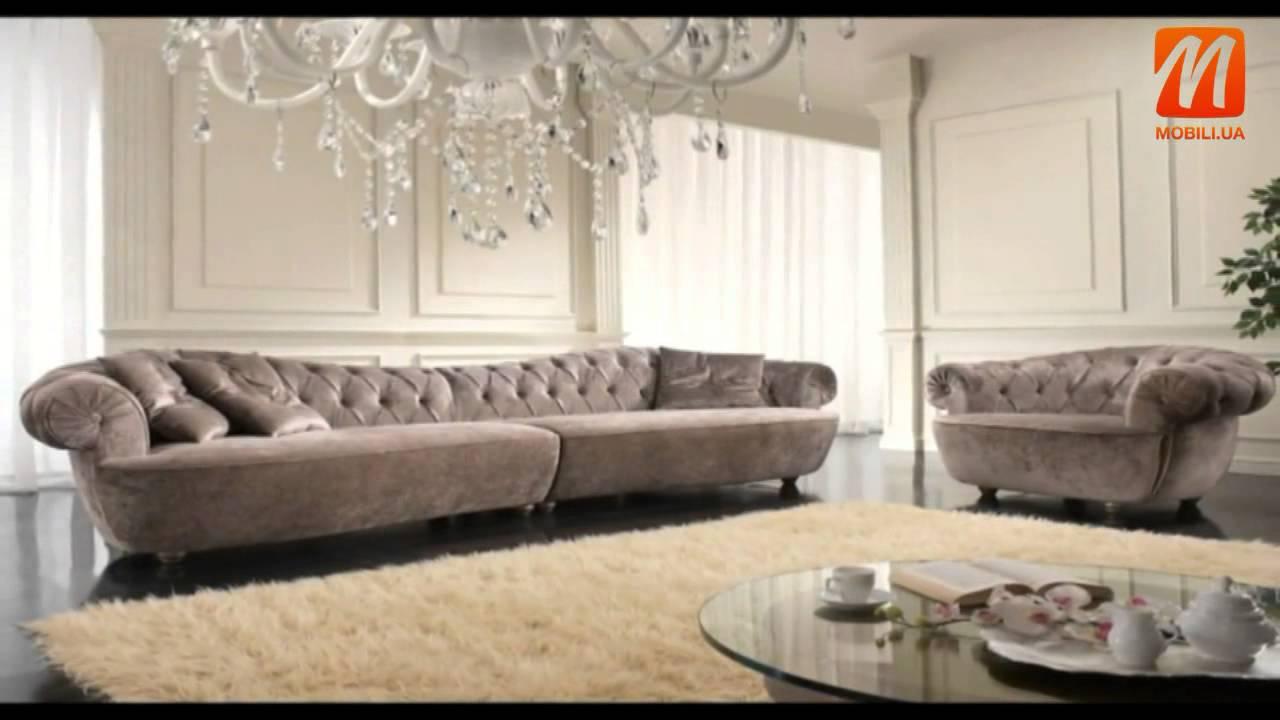 Раскладной диван Чародей. Шагающая еврокнижка - YouTube
