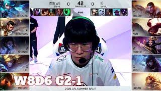 WE vs IG - Game 1 | Week 8 Day 6 LPL Summer 2021 | Team WE vs Invictus Gaming G1