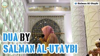 Dua By Salman Al-Utaybi - دعاء سلمان العتيبي