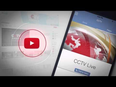 CCTV America App PROMO