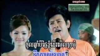 Video Town DVD 2 - Karona Pich - Choul Chnam Kroup Khaet / Der Merl Kromom download MP3, 3GP, MP4, WEBM, AVI, FLV September 2018