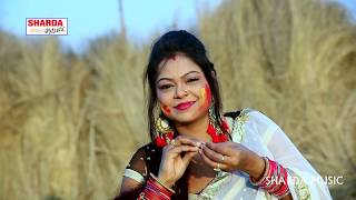 Gambar cover Dewar Sala Rang Dale||होली में भौजी आँख मारे ||2019 Devar Sala Aankh Mare Raju Rasila