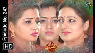 Naalugu Sthambalata| 11th November 2019  | Full Episode No 247 | ETV Telugu