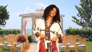 Mesfin Yetesha - Mar Yazenbal ማር ያዘንባል (Amharic)