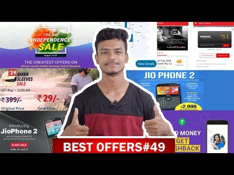 Special Independence Day Offers,  Free Amazon Vouchers, Paytm Bad News, Jiophone 2 Sale, Best Offers