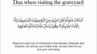 Dua when visiting the graveyard (repeated ten times)