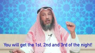 how-to-calculate-the-last-third-of-night-by-shiekh-othman-alkamees