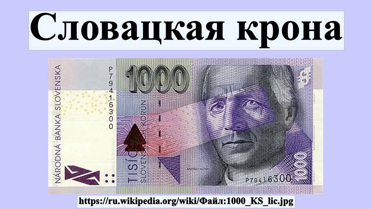 Монеты Чехия Турция Азербайджан. Викторина