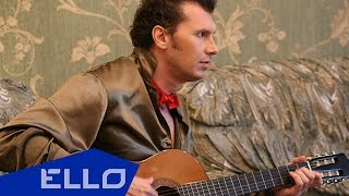 Виталий Татаринов - Somebody