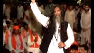 Chatti Sharif Khawaja Moeen-ud-Din UNCHE KHWAJA KI ATARIYA PART 2