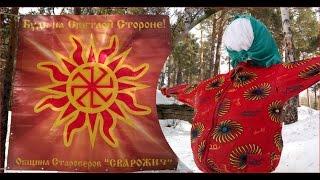 Масленица - комоедица - праздник богини Весты - день весеннего равноденствия