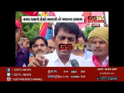 Alpesh Thakor's Rally In Ahmedabad