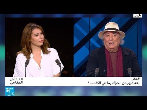 واسيني لعرج: عصابة كانت تسير الجزائر  - نشر قبل 5 ساعة