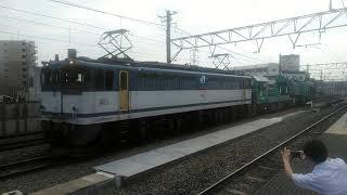 【甲種輸送】EF65 2083+マルチタスカー810N(鉄道クレーン車)+コキ106-357 東海道貨物線(南武線)八丁畷駅通過