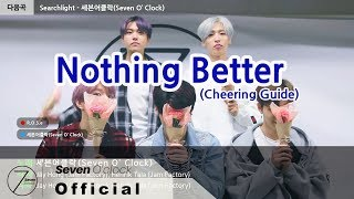 Download [세븐어클락(Seven O'clock)] 'Nothing Better' Cheering Guide Mp3
