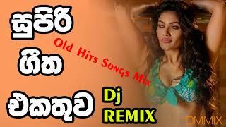 Old Best Sinhala Songs Dj Remix Nonstop Old Sinhala Songs Best Sinhala Dj Songs Video