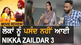Nikka Zaildar 3 l Movie Review l Ammy Virk l Wamiqa Gabbi l TV Punjab