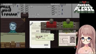[LIVE] 由持もにが『Papers, Please』で遊ぶよ