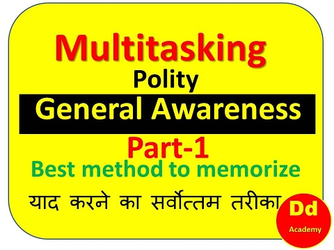 Multitasking Polity Part 1  online Free Study facility in Hindi