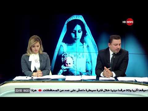 الحصاد الاخباري 8-11-2017 ... الشرقية نيوز