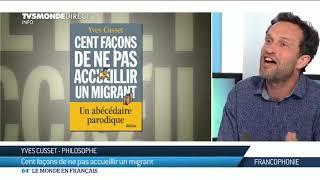 Yves Cusset : 100 façons de ne pas accueillir un migrant