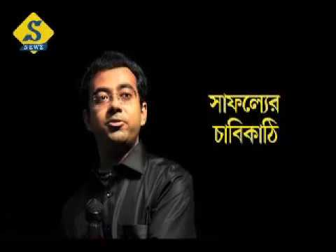 How to Earn Trust (Bangla) by Avelo Roy Episode 5