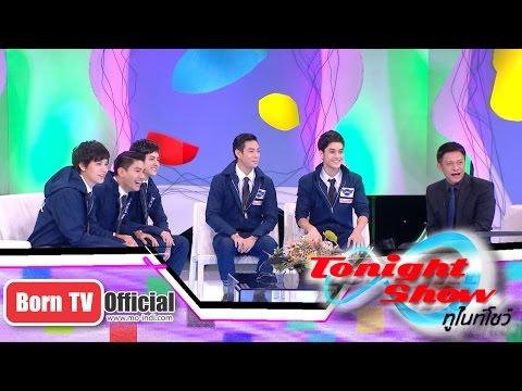 ทูไนท์โชว์ 18 พ.ค.58 (1/2) Talk Show   เก้า  จิรายุกับวง Sleep Runway