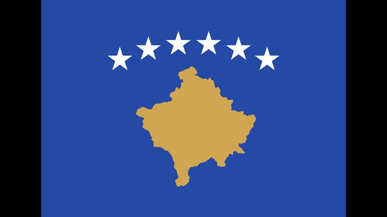 Oj Kosovo Kosovo -PODGORICA 23.02.2020 (KOSOVO JE SRCE SRBIJE  I DUSA CRNE GORE )