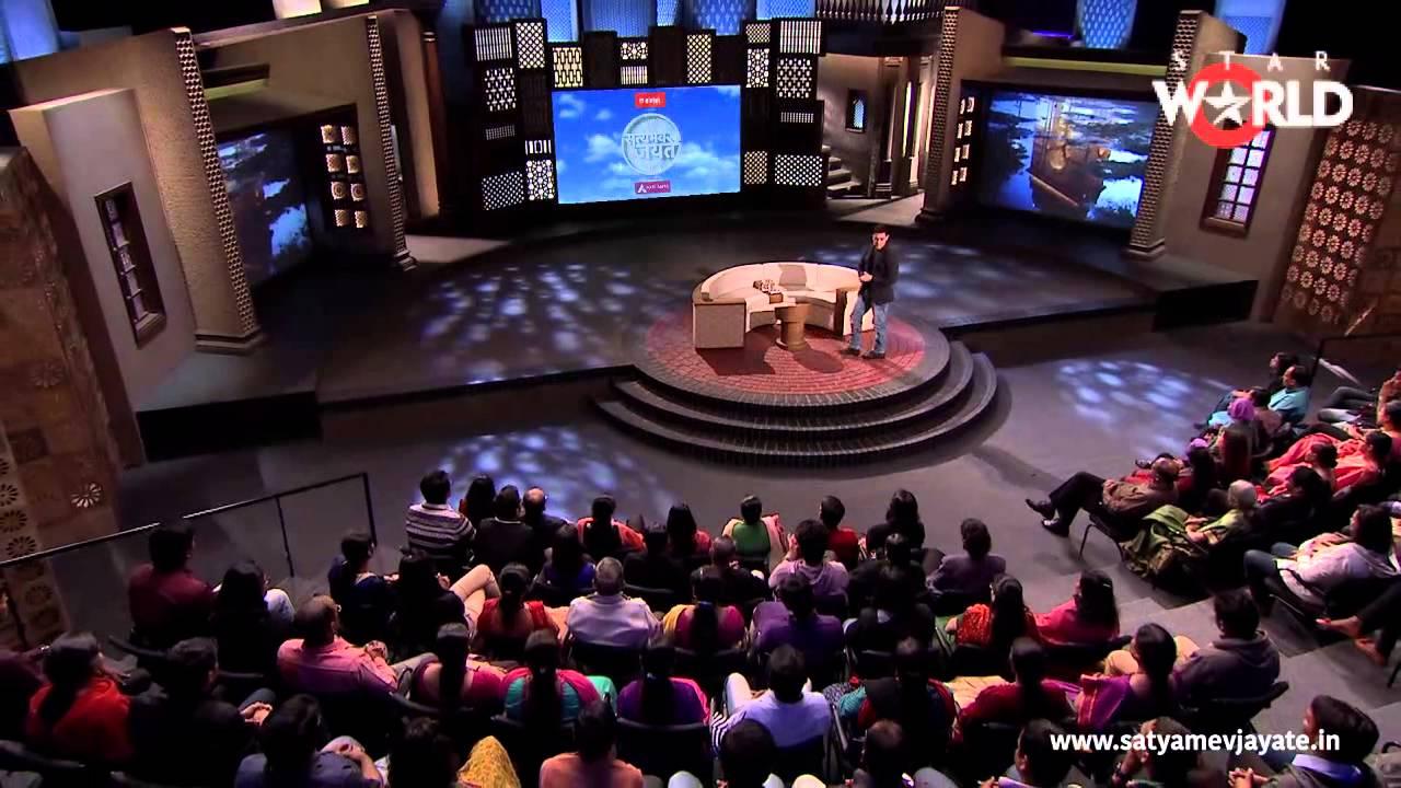 Satyamev Jayate Season 2 | Episode 1 | Fighting Rape | Daughters lost  (English Subtitles)