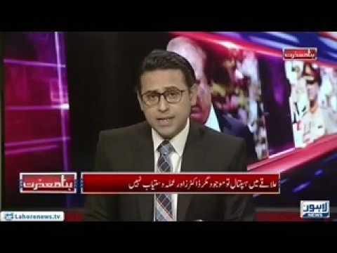 Bina Mazraat Talk Show