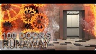 7 уровень 100 Дверей Мир Истории