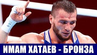Олимпиада 2020 Последние новости Бронза в боксе провал борцов финал в рапире травма Клишиной