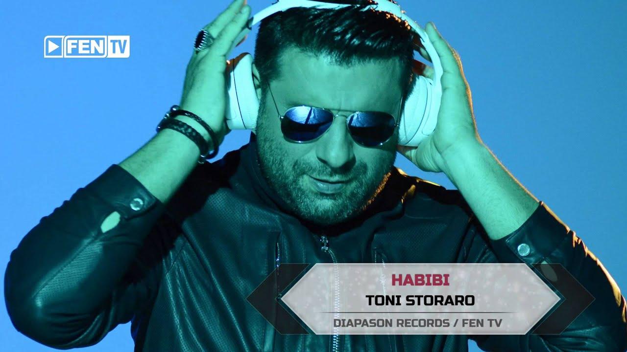 TONI STORARO - Habibi (Azis Cover) / ТОНИ СТОРАРО - Хабиби (Кавър Азис)