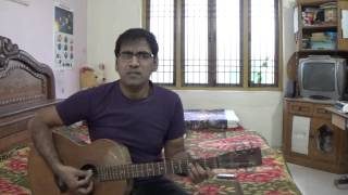Chand Anhein Bharega phool dil tham lenge | Guitar Cover | Cover Song | How to play