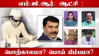 Murasarangam-Malaimurasu tv Show